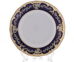 """Набор тарелок 17см.6шт """"Ювел синий """""""