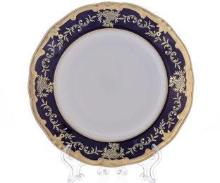 """Набор тарелок 24см.6шт  """"Ювел синий """""""
