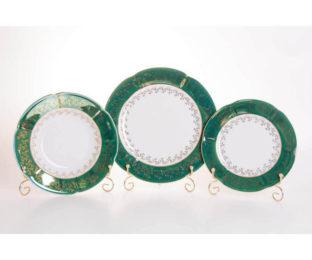 """Набор тарелок для сервировки стола """"Мария - Лист зеленый"""" 18шт."""