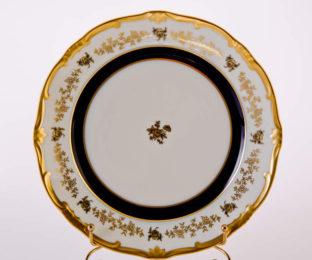 """Набор тарелок 26см. 6шт. """"Анна Амалия"""""""