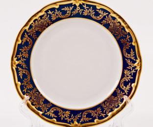 """Набор тарелок 22см.6шт  """"Ювел синий """""""