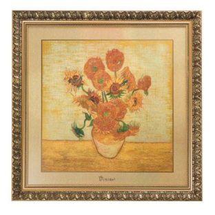 """Картина на фарфоре """"Подсолнухи"""", декорирована золотом. Лимитированный выпуск 999 шт., подтвержден сертификатом"""
